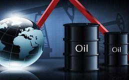 美国扩大对伊朗制裁影响美国原油期货上涨至每桶53.90美元