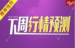 赵毓盛:1.6-1.8现货黄金/伦敦金/创利丰/鼎展万豪/长江金业建议解套