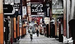 该来的还是会来 日本即将到来的债务危机