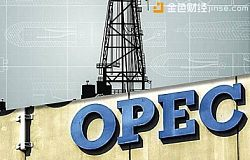 """解金之光:欧佩克谋划将撤销减产,油市再度迎来""""大反转""""!"""