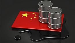 原油产量减少利好因素油价上涨 中国工商银行原油震荡上涨
