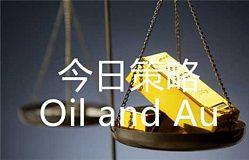 宇晨论金:2.1非农前金银继续震荡,黄金原油今日操作建议