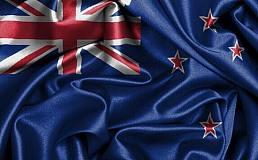 澳联储维持现金利率不变  今日澳元兑美元汇率先涨后跌