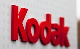 柯达推出比特币矿机KashMiner 美国经济学教授称柯达此举为挖矿骗局