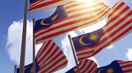 马来西亚发布Copycash ICO禁令