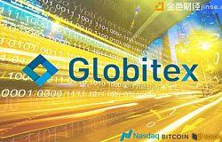 全球第一个以比特币结算的现货及衍生品交易平台诞生