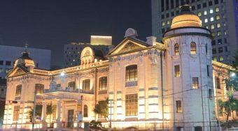 韩国央行组建数字货币特别工作组 探索对传统金融体系的影响