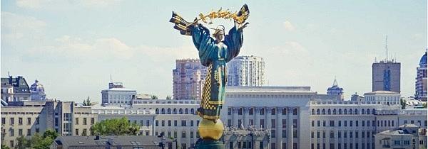 乌克兰组建数字货币监管特别工作组 预防对本国经济和安全构成威胁