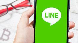 超人气通讯应用Line可能将加密货币纳入其支付系统