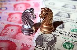 今日人民币兑美元升值96个点 人民币持稳力量较强