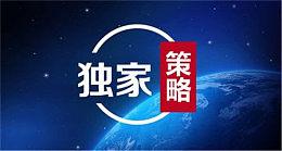 任天行 7.24早评 黄金原油操作建议 多空在线解套