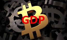 浅谈比特币和黄金的区别:比特币对应的经济体是什么?