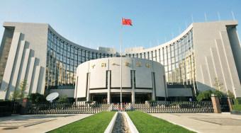 2017中国央行全面加息条件不足  操作利率上调不等于加息