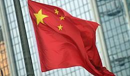 财经早餐:预计中国经济减速或促人行暂缓紧缩