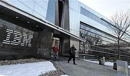 IBM宣布与迪拜政府探讨将区块链作为贸易、金融和物流解决方案的应用