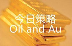 一指赢金:1.19初请利空黄金上涨,原油EIA布局策略