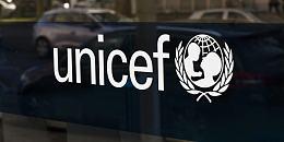 联合国儿童基金会希望为早期区块链初创企业提供资金