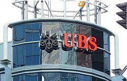 3月美联储或加息,上调美联储加息次数-瑞士联合银行