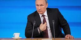 普京:数字货币需要立法监管