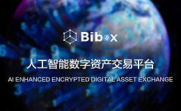 """雷臻:加固基础深淘滩 Bibox只做""""用户体验""""一件事"""