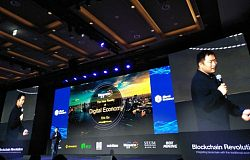 元界出席韩国Blockchain Revolution大会,探讨中韩两国区块链发展