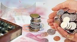 2017年一季度《中国货币政策执行报告》出炉!解析货币政策转向的阶段性总结