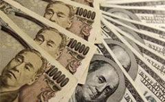美元兑日元汇率连日走跌  日元走强或会引发股市波动