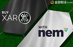 游戏产业革命:Xarcade用NEM区块链技术改变电子游戏生态