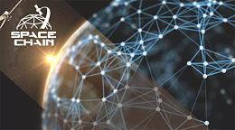 太空链技术:SpaceChain OS与智能卫星