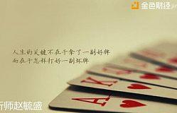赵毓盛:1.19现货黄金(伦敦金)创利丰/鼎展万豪/长江金业如何布局