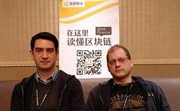 区块链研发谋变 Red要简化智能合约编程语言 | 独家专访