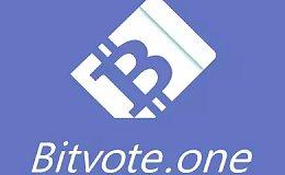 采用混合共识机制 Bitvote打造挖矿交易健康生态