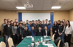 井通科技积极参与贵州省区块链标准制定工作