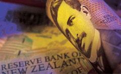 纽元兑美元汇率接连三日下跌  新西兰联储称有利于经济均衡增长