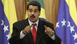 委内瑞拉政府辟谣 石油币白皮书尚未正式发布