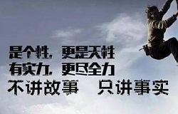 宋阳峰:炒黄金原油最可怕的不是行情,而是人心!