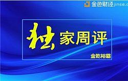 金乾裕霸:1.20-21本周总结,黄金原油下周一走势预测及操作建议附解套