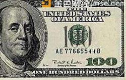 欧元/美元:在策略上保持中性,下周欧洲央行会议风险平衡-法国巴黎银行