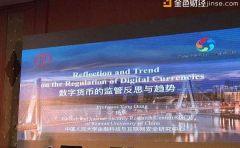 曼谷峰会,杨东解密合法数字货币落地玄机!