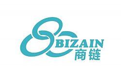邱寒:区块链新零售破冰,BIZAIN商链生态联盟正式启航