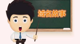 【域名故事】TVB遭传奇影业狙击 当前域名是tvb.com
