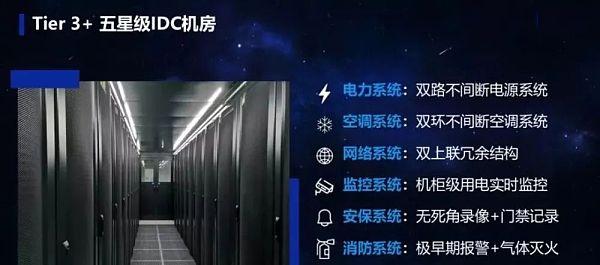 新加坡服务器_google服务框架安装器_新加坡航空公司服务
