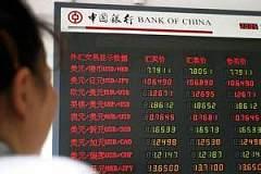 中国银行外汇牌价稳定  元宵节美元兑人民币牌价暂无波动