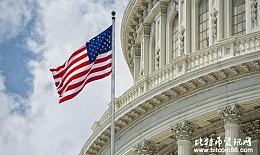 美国国会制定恐怖分子使用虚拟货币的国土安全评估法案