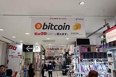 为什么日本与比特币的关系如此暧昧?
