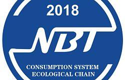 NBT:带您领略区块链和大数据的行业的相互成就