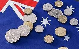 外汇财经日历:澳洲联储保持利率不变 与市场预期相符