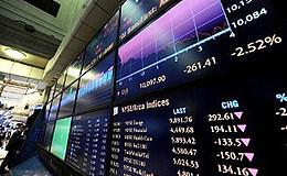 美国股市最新行情:2月9日美国股市全线飘红  最新行情三大股指创新高