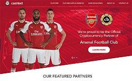 英国阿森纳足球俱乐部确定CashBet Coin为官方赞助商