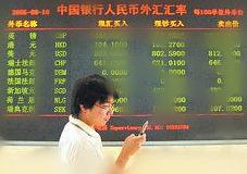 2月11日12时中国银行外汇牌价表